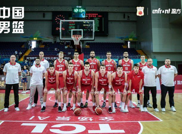 4Nations Cup (Kunshan. Kina) – B reprezentacija